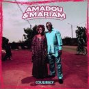 AMADOU & MARIAM / COULIBALY