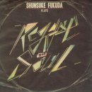 SHUNSUKE FUKUDA / REGGAE GOT SOUL