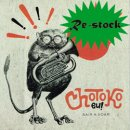 CHOTOKOEU! / SAIR A VOAR