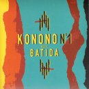 KONONO NO.1 / KONONO NO.1 MEETS BATIDA
