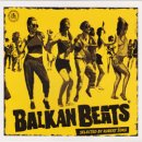 VARIOUS / BALKANBEATS SELECTED BY ROBERTO SOKO