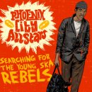 PHOENIX CITY ALLSTARS / SEARCHING FOR THE YOUNG SKA REBELS