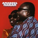 AMADOU & MARIAM / LA CONFUSION
