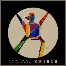 CRIOLO / ESPIRAL DE ILUSAO