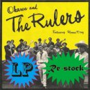 OKAWA & THE RULERS / お城の中で