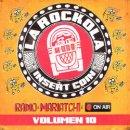 VARIOUS / LA ROCKOLA INSERT COIN VOLUMEN 10
