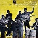 VARIOUS / NOSTALGIQUE KONGO