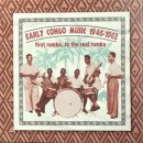VARIOUS / EARLY CONGO MUSIK 1946-1962