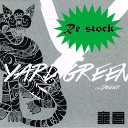 SKAYLARKING / YARD GREEN