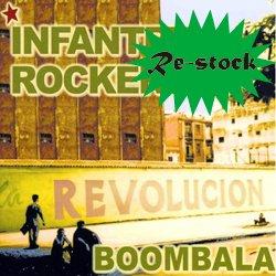 INFANTRY ROCKERS / BOOMBALA