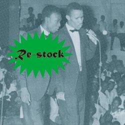 VARIOUS / IF I HAD A PAIR OF WINGS : JAMAICAN DOO WOP VOL.1