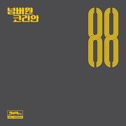 NO.1 KOREAN / 88