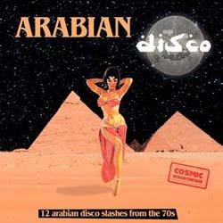 VARIOUS / ARABIAN DISCO