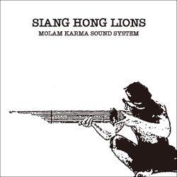 SIANG HONG LIONS / MOLAM KARMA SOUND SYSTEM