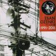 VARIOUS / ESAN OZENKI RECORDS 1991-2011
