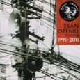 VARIOUS / ESAN OZENKI RECORDS 1991-2011