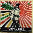 BAD SOUND SYSTEM / JAPAN SPECIAL
