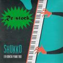 ERI KONISHI PIANO TRIO / 出航 SHUKKO
