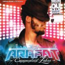 DJ ARAFAT / COMMANDANT ZABRA