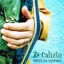 ZE CALIXTO / POETA DA SANFONA