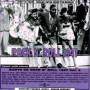 VARIOUS / ROCK'N ROLL 1947