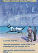 LOS ZAFIROS / MUSIC FROM THE EDGE OF TIME