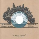 DAVE BARKER / YOUR LOVE IS GAME