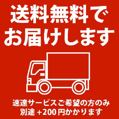 ガヨマウンテン[100g][アジア/インドネシア]