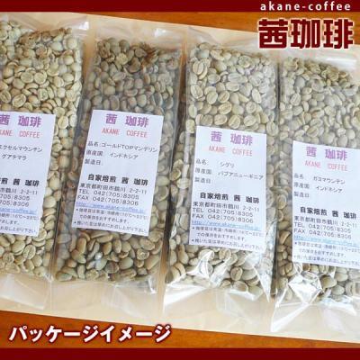 ガヨマウンテン(生豆)[100g][アジア/インドネシア]