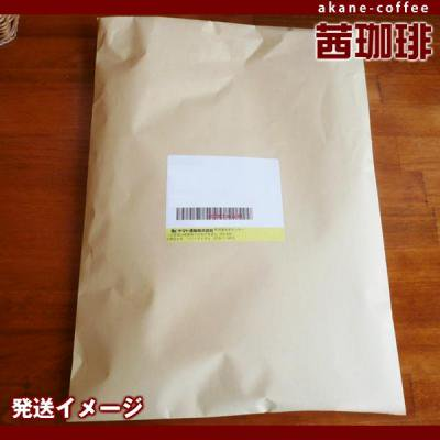 珈琲豆ストレートセット[合計400g][ストレート豆4種類セット]