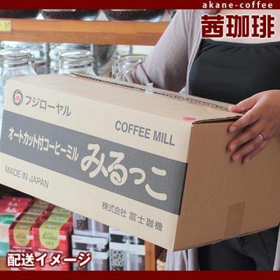 フジローヤル 小型高性能コーヒーミル みるっこDX【スタンダード】 レッド R-220