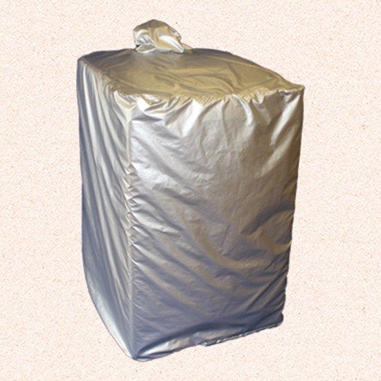 洗濯機カバー(二槽式フルタイプ:50L×80W×100H)