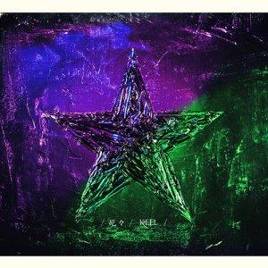 KEEL 2017会場盤EP