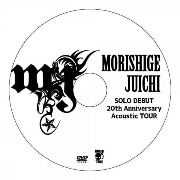 【再販】OFFICIAL BOOTLEG_DVD「森重樹一SOLO DEBUT 20th Anniversary Acoustic TOUR」