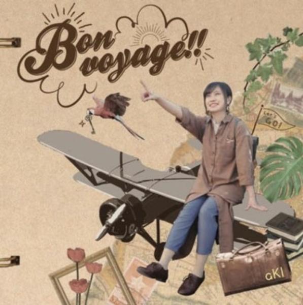aKI「Bon voyage!!」
