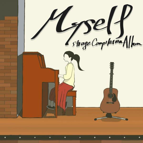 「Myself」strage Compilation Album