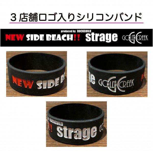 シリコンバンド【NSB!! strage GOLD CREEK】