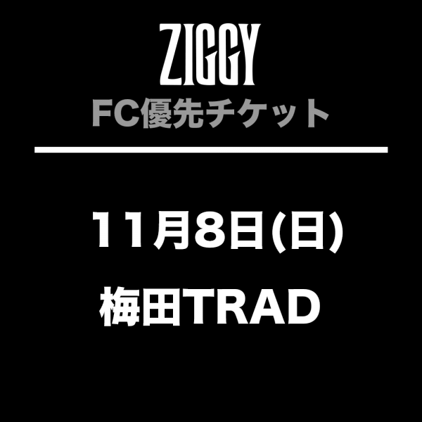【FC優先チケット】ZIGGY AUTUMN/WINTER TOUR2020 11月8日(日)梅田TRAD