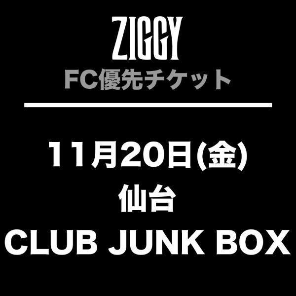 【FC優先チケット】ZIGGY AUTUMN/WINTER TOUR2020 11月20日(金)仙台CLUB JUNK BOX