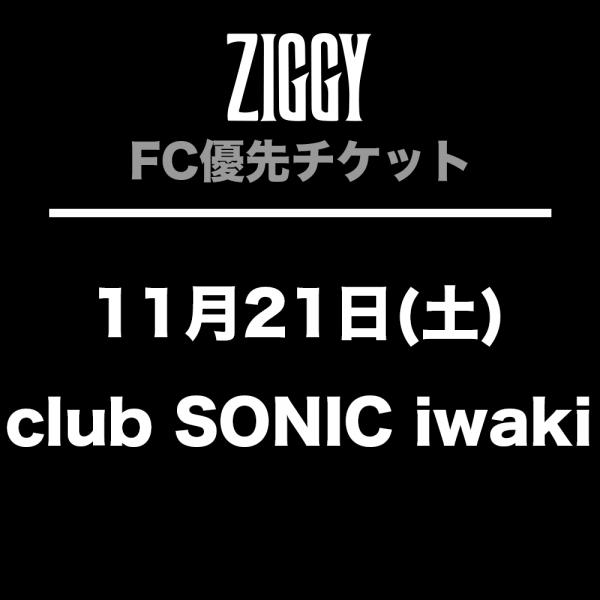 【FC優先チケット】ZIGGY AUTUMN/WINTER TOUR2020 11月21日(土)club SONIC iwaki