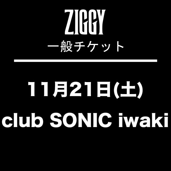 【一般チケット】ZIGGY TOUR2020「EXISTENCE PROOF」11月21日(土)club SONIC iwaki