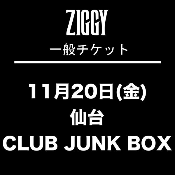 【一般チケット】ZIGGY TOUR2020「EXISTENCE PROOF」11月20日(金)仙台CLUB JUNK BOX