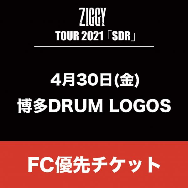【FC優先チケット】ZIGGY TOUR 2021「SDR」2021年4月30日(金)博多DRUM LOGOS