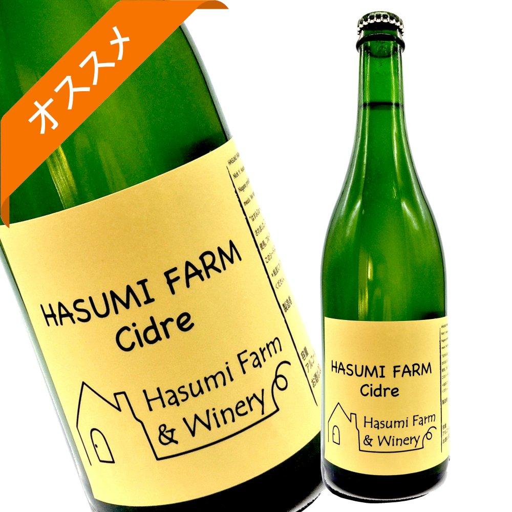 HASUMI FARM Cidre