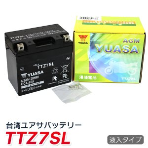 YUASA 台湾 ユアサ バイク用 バッテリー 液入 TTZ7SL