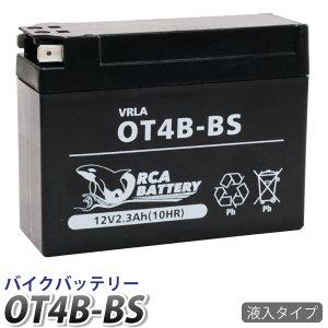 バイク バッテリー OT4B-BS 充電・液注入済み (互換: YT4B-BS CT4B-5 YT4B-5 GT4B-BS FT4B-5 GT4B-5 DT4B-5 )