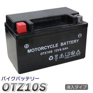 バイク バッテリー YTZ10S 互換 【OTZ10S】 充電・液注入済み (互換: YTZ-10S FTZ10S DTZ10S CTZ10S ) 1年保証 送料無料