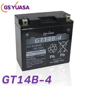 gt14b-4 最高品質 GS YUASA バイク バッテリー GT14B-4 ★充電・液注入済み GSユアサ (互換:YT14B-BS ST14B-4 CT14B-4 FT14B-4)