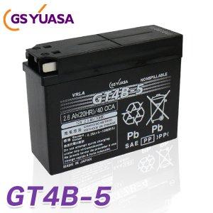 バイク バッテリー GT4B-5 GS YUASA ユアサ (互換:YT4B-BS CT4B-5 YT4B-5 GT4B-BS FT4B-5 GT4B-5 DT4B-5) 送料無料 液入り 充電済み