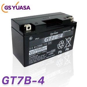バイク バッテリー GT7B-4 GS ユアサ (互換 YT7B-BS CT7B-4 YT7B-4 GT7B-BS FT7B-4 ) YUASA GSユアサ 送料無料 液入り 充電済み